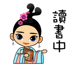 Cute Chinese female emperor sticker #5268393