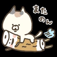 mikawaben3