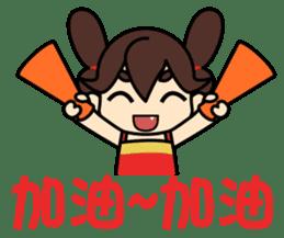 Nezha sticker #5270468
