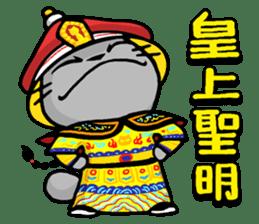 Meow Zhua Zhua - No.7 - sticker #5271076