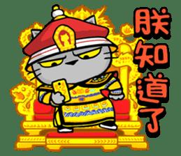 Meow Zhua Zhua - No.7 - sticker #5271077