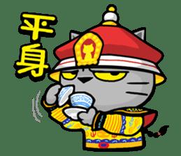 Meow Zhua Zhua - No.7 - sticker #5271078