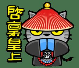Meow Zhua Zhua - No.7 - sticker #5271080