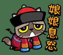 Meow Zhua Zhua - No.7 - sticker #5271082