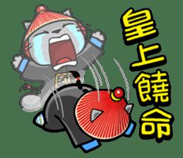 Meow Zhua Zhua - No.7 - sticker #5271083