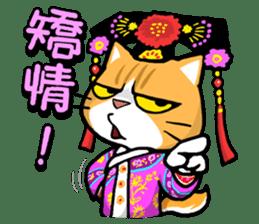 Meow Zhua Zhua - No.7 - sticker #5271088