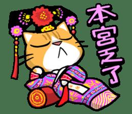 Meow Zhua Zhua - No.7 - sticker #5271089