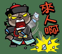 Meow Zhua Zhua - No.7 - sticker #5271090