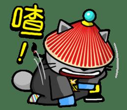 Meow Zhua Zhua - No.7 - sticker #5271091