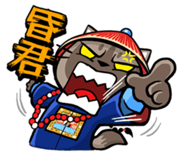 Meow Zhua Zhua - No.7 - sticker #5271092