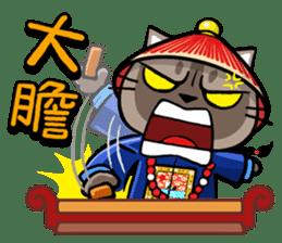 Meow Zhua Zhua - No.7 - sticker #5271093