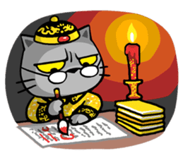 Meow Zhua Zhua - No.7 - sticker #5271096