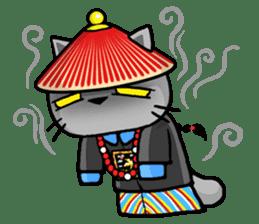Meow Zhua Zhua - No.7 - sticker #5271098