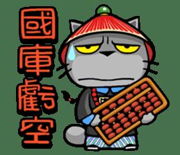 Meow Zhua Zhua - No.7 - sticker #5271100