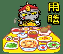 Meow Zhua Zhua - No.7 - sticker #5271103