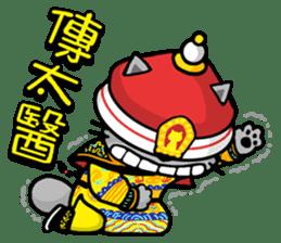Meow Zhua Zhua - No.7 - sticker #5271107
