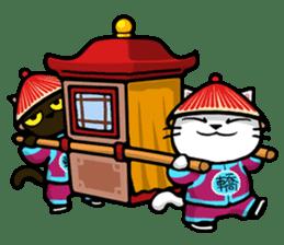 Meow Zhua Zhua - No.7 - sticker #5271109