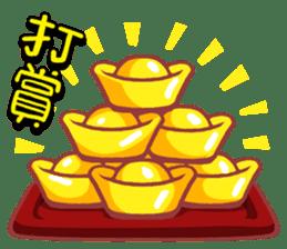 Meow Zhua Zhua - No.7 - sticker #5271110