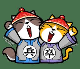 Meow Zhua Zhua - No.7 - sticker #5271111