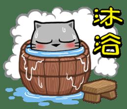 Meow Zhua Zhua - No.7 - sticker #5271113