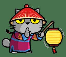 Meow Zhua Zhua - No.7 - sticker #5271114