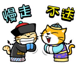 Meow Zhua Zhua - No.7 - sticker #5271115