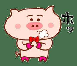 Sukirasiidesu!Butakun! sticker #5271601