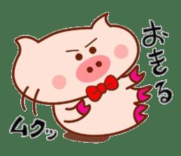 Sukirasiidesu!Butakun! sticker #5271610
