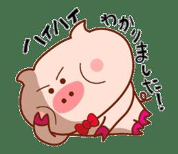 Sukirasiidesu!Butakun! sticker #5271614