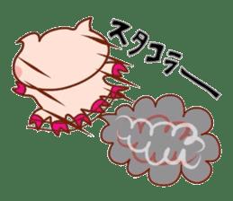 Sukirasiidesu!Butakun! sticker #5271619