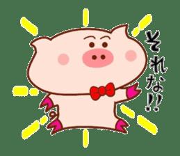 Sukirasiidesu!Butakun! sticker #5271620