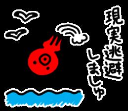 TAKOMARO! sticker #5273729