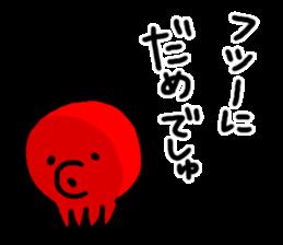 TAKOMARO! sticker #5273736