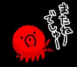 TAKOMARO! sticker #5273747
