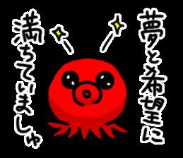 TAKOMARO! sticker #5273753