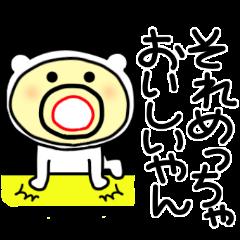 tensuke 1 ( kansai dialect)
