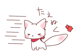 Fox and a small demon sticker #5279606
