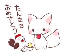 Fox and a small demon sticker #5279616