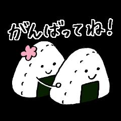 Okeihan's rice ball stickers