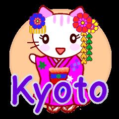 Kyoto Cat vol.3