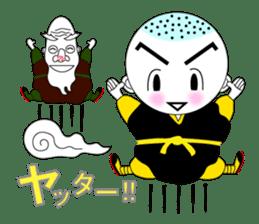 Kung fu boy priest Leelin and his Master sticker #5280996
