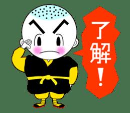 Kung fu boy priest Leelin and his Master sticker #5281001