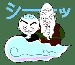 Kung fu boy priest Leelin and his Master sticker #5281002