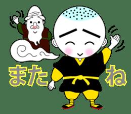 Kung fu boy priest Leelin and his Master sticker #5281003