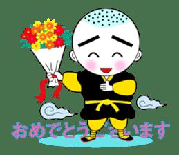 Kung fu boy priest Leelin and his Master sticker #5281007