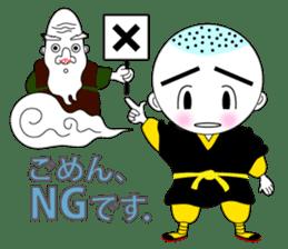 Kung fu boy priest Leelin and his Master sticker #5281011