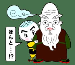 Kung fu boy priest Leelin and his Master sticker #5281012