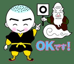 Kung fu boy priest Leelin and his Master sticker #5281013