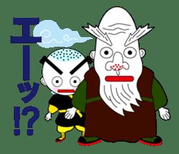 Kung fu boy priest Leelin and his Master sticker #5281017
