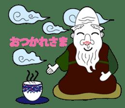 Kung fu boy priest Leelin and his Master sticker #5281019